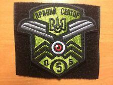 "PATCH MILITARY WAR UKRAINE - Patriots Battalion Special ""RIGHT SECTOR - unit 5"""