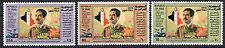 50% discount! IRAQ SADDAM HUSSEIN Head Of Baath Party 1983 SC# 1134 - 1136