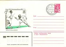 Russia 1980 Olympic Games Moscow Olympic Fencing stationery cancel Olympic Post