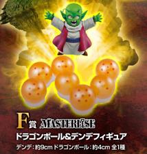 BANDAI Ichiban kuji Dragonball VS Omnibus Figure Dende & Dragonball F/S NEW