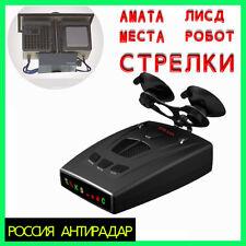 Detector de Radar Anti polícia Strelka / seta / robô para a rússia STR535