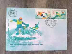 SERBIA PyeongChang 2018 Olympic Winter Games First Day Cover FDC