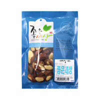 200g Brazil Nuts Queen of Nuts Healthy High Fiber Low Callories Energy_NU