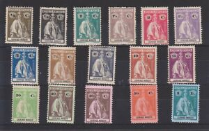 ph978 LOURENCO MARQUES 1916 Mint Ceres set of 16 SG.131/146.Gum toning noted