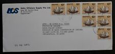1982 Singapore Ships Cover ties 7 Stamps cd Singapore to Indianapolis