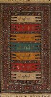Tribal Traditional Sumak Kilim Hand-woven Area Rug Geometric Oriental Carpet 3x6