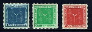 Taiwan 1957 Children's Day set unmounted mint no gum as issued