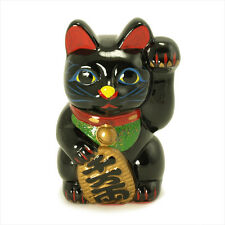 "Japanese 6"" Tall Black Maneki Neko Beckoning Lucky Figurine Cat Coin Bank"
