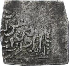 O1665 Maroc 1 Dirham Califat Almohade ? Silver ->Make offer