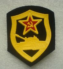 Tank Forces troops Patch USSR Soviet Union Russian Armed Forces Military Uniform