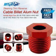 HONDA AQUATRAX Steering Trim Reverse Cable Billet Alum Locker Nut