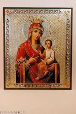 Mother God Icon Skoroposlushnits Icon 15x18cm Икона Б МатериСкоропослушница