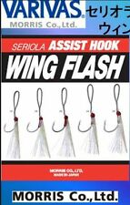 SERIOLA ASSIST HOOK WING FLASH SIZE 4 VERIVAS PESCA ARTIFICIALI LURE JAPAN