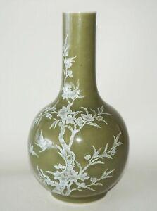 Chinese Republic Period Celadon Gourd Vase White Enamel Bird & Flower Motif(ChH)