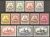 DR Colonies Dt. NEU-GUINEA Rare WW1 Stamp 1900 Kaiser Yacht Ship Service Classic