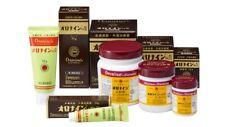 Otsuka Oronine H Ointment Medicated Cream Skin Remedy Care Japan