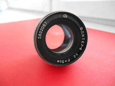 Russian bayonet Lens JUPITER-8 with red mark П  50/2.0 for KIEV/CONTAX 1958 year