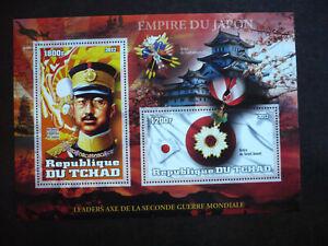 Stamps - Tchad - Souvenir Sheet
