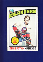 Denis Potvin AS HOF 1976-77 O-PEE-CHEE OPC Hockey #170 (EXMT) New York Islanders