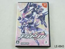 New Sealed Trigger Heart Exelica Limited Edition Japanese Import Dreamcast DC