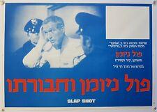 "Vintage Israeli Movie Poster ""Slap Shot"" Hill Paul Newman  Michael Ontkean 1977"