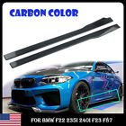 M Sport Side Skirts Carbon Color For BMW F22 235i 240i F23 F87 M2 Style 2014-20
