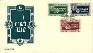 GP GOLDPATH: ISRAEL COVER 1949 FIRST DAY COVER _CV698_P07
