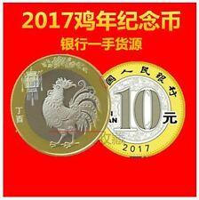 China 10 Yuan Commemorative Coin 2017 Chicken (UNC) 2017年贺岁生肖鸡普通纪念币二轮鸡十10元硬币