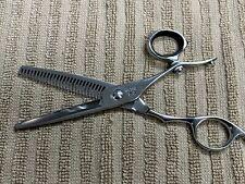 "Pre-Owned 6"" Swivel Thumb Hattori Hanzo Texturizing Shears (HH-314T)"