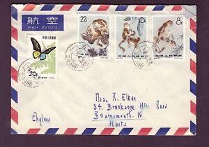 China - SG2121 / 23 1963 Snub Nosed Monkeys on 1966 cover to Bournemouth, UK.