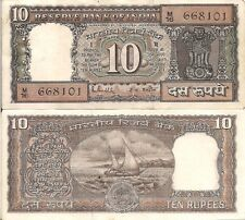 India P60k, 10 Rupees, Dhow sail boat, 1985-90 $7 Cat Value!  see water mark AU