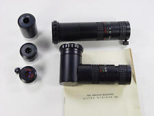 Brand New. Attachment for reflex lenses Astro Rubinar and MTO. Telescope set.