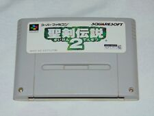 Super Famicom: Seiken Densetsu 2 (cartucho/cartridge)