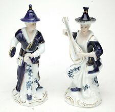 "KPM Berlin 7 3/4"" Art Deco 2 Porcelain Figurines Lady & Man Playing Instruments."