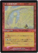 MTG Japanese Foil Kor Haven Nemesis EX+