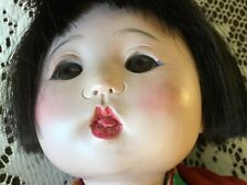 """Antique Asian Composition Doll 12"""" Girl Doll Glass Eyes Original"""