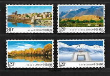 China 2018-14 Scenery of Kashgar 4V Stamp 喀什風光