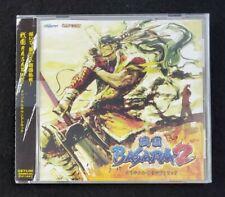 Sengoku Basara Vol. 2 Sound Track **CD**USED**