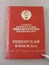 1940-50 Urkunde STALIN LENIN Sowjetunion Schule Belobigung UdSSR грамота СССР 02