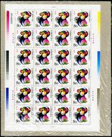 China PRC Stamps # 3338 MNH XF Monkey sheet of 24x.