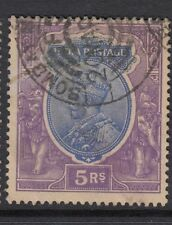 INDIA SG188, 5r ultramarine & violet, FINE used with CDS