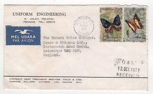 1977 MALAYSIA Air Mail Cover BUTTERWORTH to LEICESTER GB Butterflies PENANG