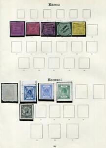 INDIAN STATES: Bamra / Barwani - Ex-Old Time Collection - Album Page (41666)