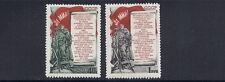 RUSSIA 1951 STOCKHOLM (Scott 1550-51) VF MH