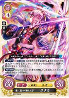 Fire Emblem 0 Cipher Fates Trading Card Game TCG Takumi B06-098HN Ensorcelled