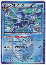 Pokemon Card BW Spiral Force Glaceon 012/051 R BW8 1st Edition Japanese