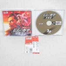NOBUNAGA NO YABO Reppu Den Dreamcast SEGA Import JAPAN Video Game * dc