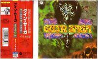 GORO OHMI Guin Saga: Aeris No Ishi CD w/ obi – Anime Soundtrack
