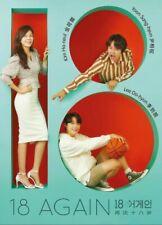 18 Again  Korean TV Drama DVD (English Subtitle)
