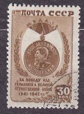RUSSIA SU 1946 USED SC#1022 30kop  IIWW Victory Medal 1941-1945
